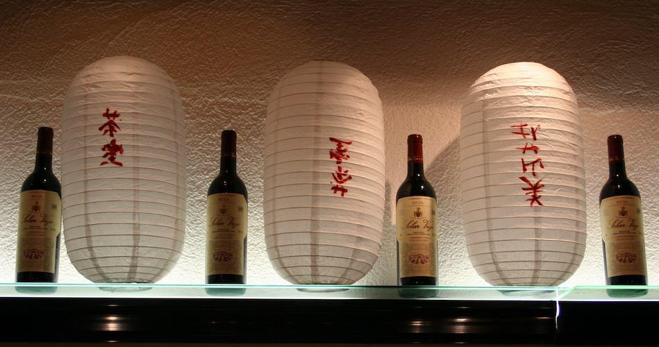 5GART-lanterns+bottles
